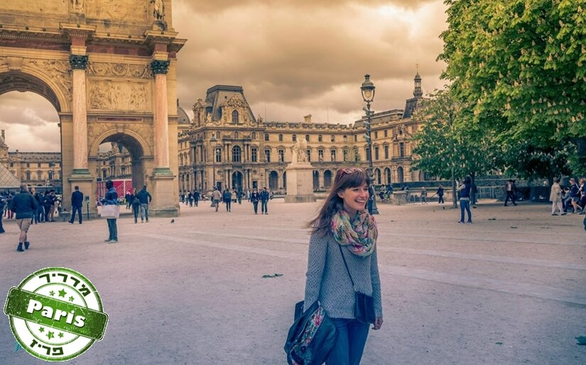 מזג אויר בפריז (צילום: דן אורן)