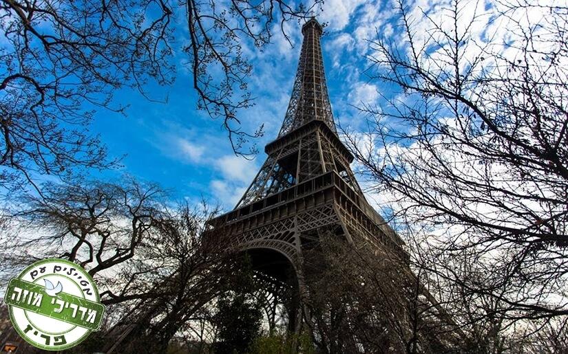 מגדל אייפל (צילום: דן אורן)