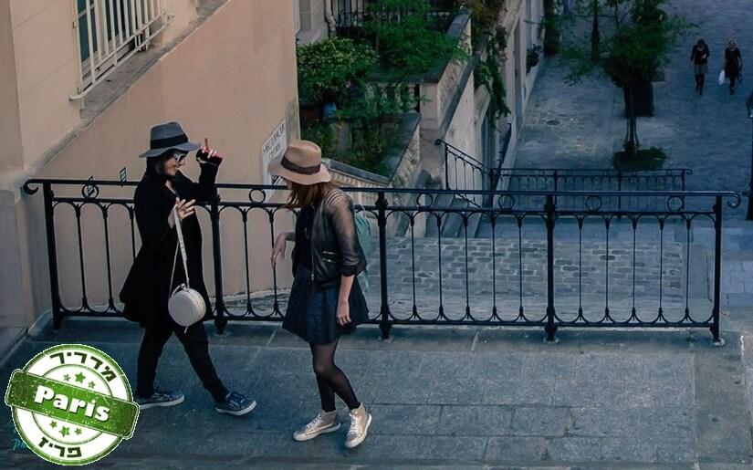 פריז עיר לצעירים (צילום: דן אורן)